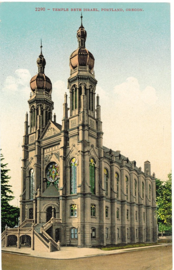 Temple Beth Israel of Portland Oregon, Old Postcard