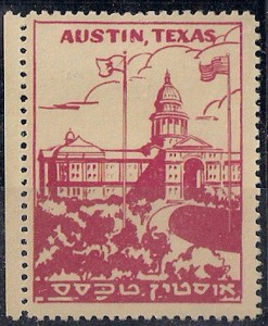 Texas Hebrew Stamp