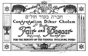 Congregation Bikur Cholim Fair & Bazaar Invitation, 1910, #WS0177