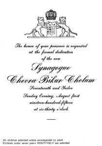 Congregation Bikur Cholim-Seattle,WA [19105]^Dedication Invitation, #WS0178