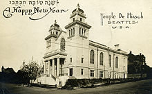 Old Postcard of Temple De Hirsh, #WS7869