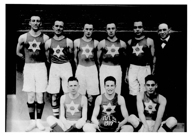 "Temple Mount Sinai's Y-Church League basketball team, 1917. Rabbi Zielonka back right. Courtesy:"" Jewish Stars in Texas: Rabbis & Their Work"" TAMU Press."