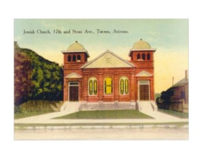 Tucson's Stone Street Synagogue Post Card