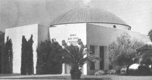 The Second Temple Beth Israel of Phoenix