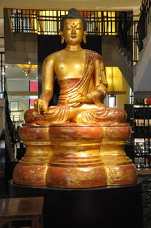 Gump's Golden Buddha, Said to be the Only Item Not for Sale in the Store.