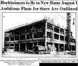 Hochheimer's new store under construction in 1920.