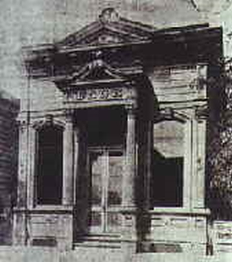 Original Bank of Matinez