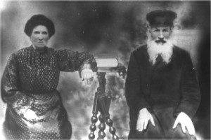 Schmuel & Faigye Wachs, Isaac's Parents