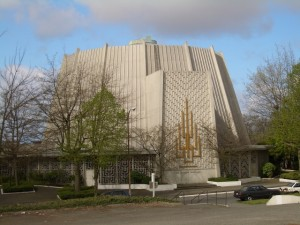 Temple De Hirsch Sinai, Seattle