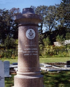 Lewis Lewis Tombstone in Victoria, with Masonic Symbol, #ws2483