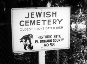 Jewish Cemetery-Placerville, CA [1970], #WS2847