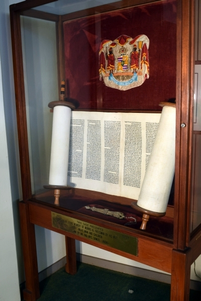 The Kalakaua Torah Scroll