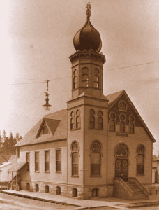 Original Temple Emanu-El of Spokane, WS#0170